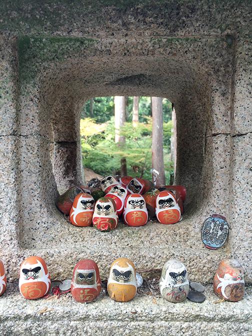 Myotsuji Temple Charms