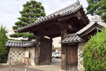 Teacher's Gate